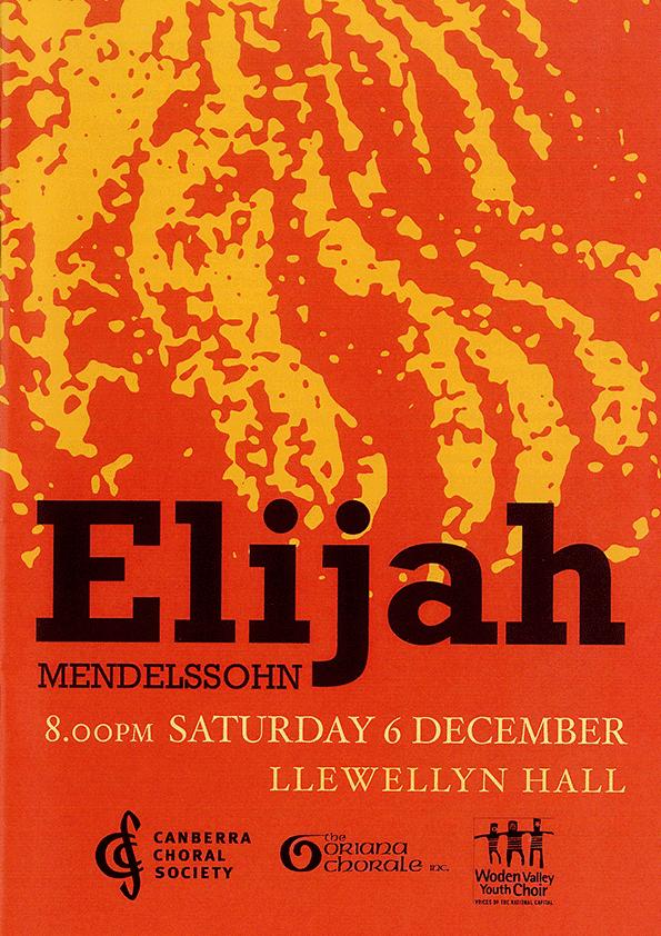 Elijah 2008